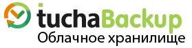 tuchaBackap